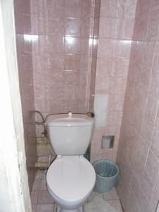 Квартира A-97010, Автозаводская, 71, Киев - Фото 8