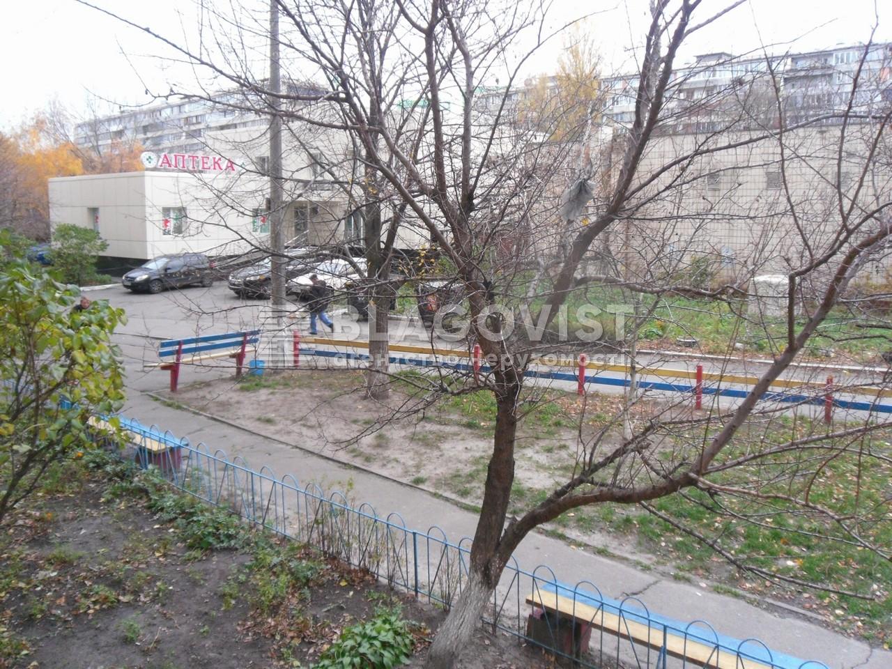 Квартира A-97010, Автозаводская, 71, Киев - Фото 9