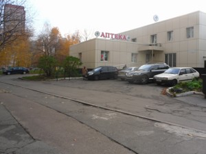 Квартира A-97010, Автозаводская, 71, Киев - Фото 10