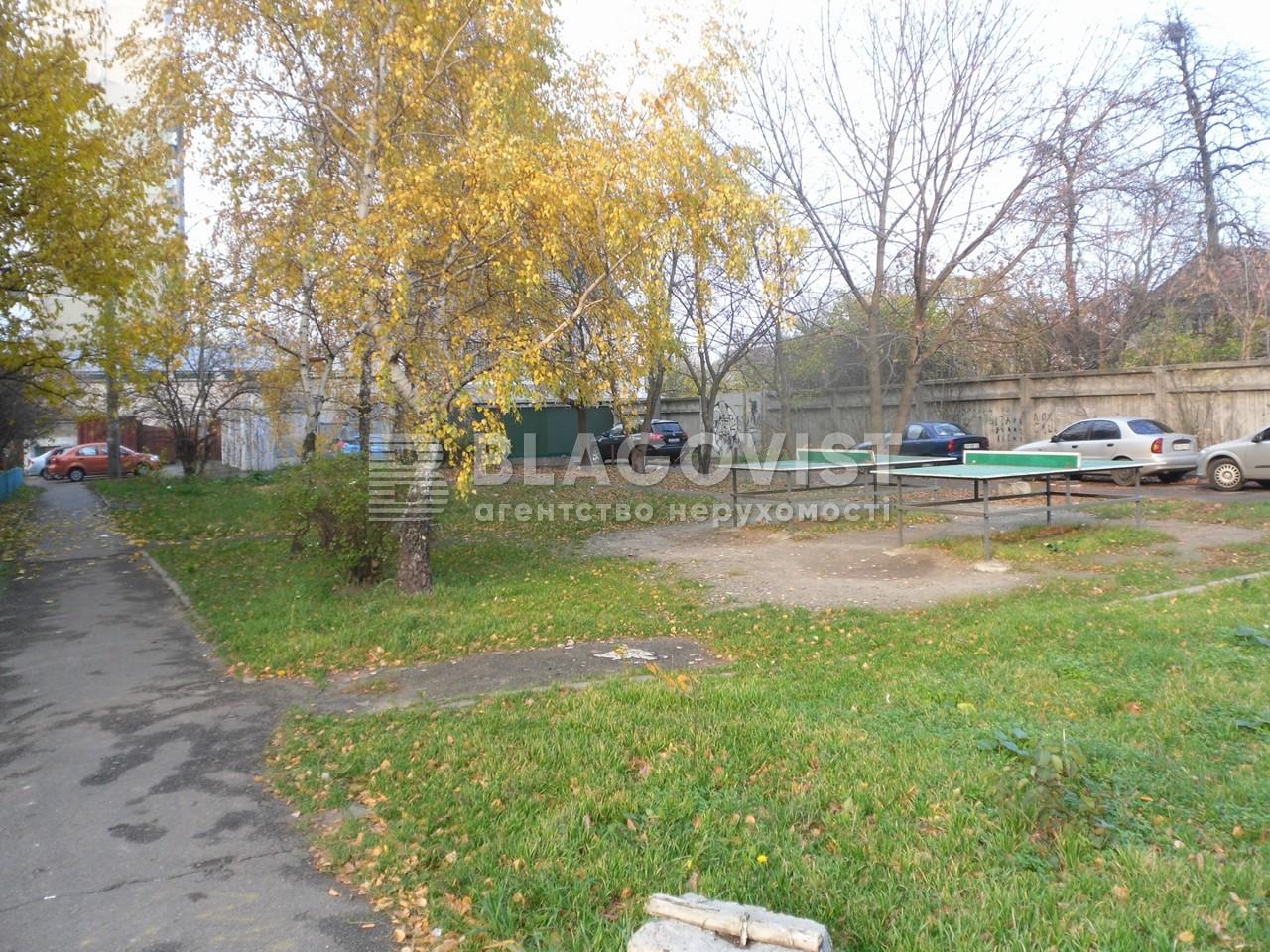 Квартира A-97010, Автозаводская, 71, Киев - Фото 11