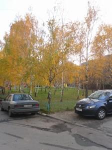 Квартира A-97010, Автозаводська, 71, Київ - Фото 12