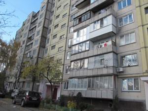 Квартира Вишгородська, 32/2, Київ, Z-822688 - Фото