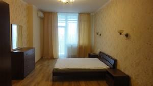 Квартира Механизаторов, 2, Киев, Z-1255660 - Фото3