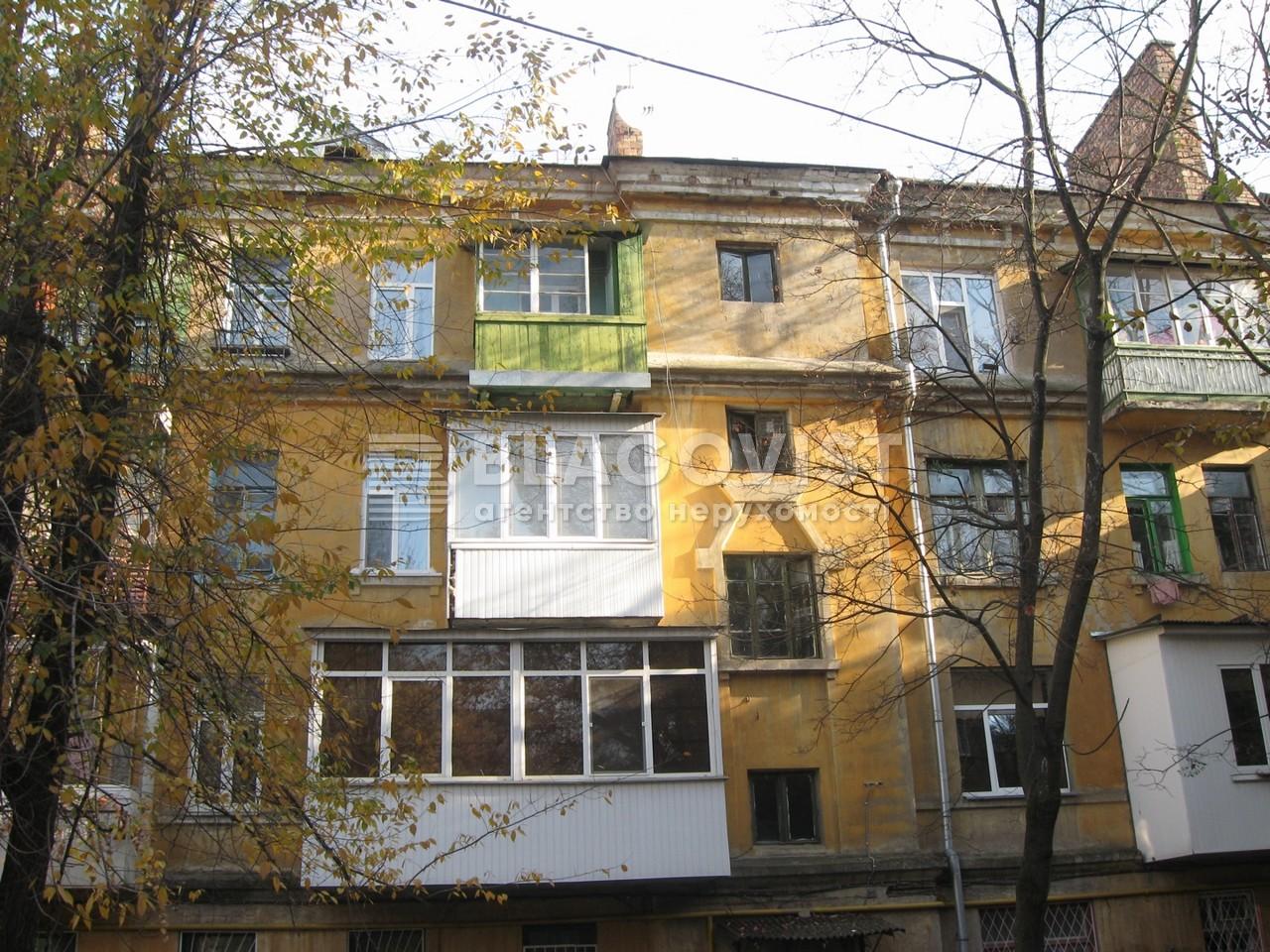 Квартира H-34573, Сырецкая, 30/1, Киев - Фото 3