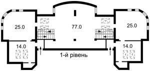 Офис, Жукова Маршала, Киев, Z-1246931 - Фото 2