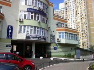 Салон красоты, Днепровская наб., Киев, Y-12 - Фото1