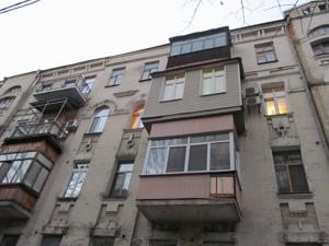 Квартира Кропивницького, 4, Київ, Z-1464996 - Фото1