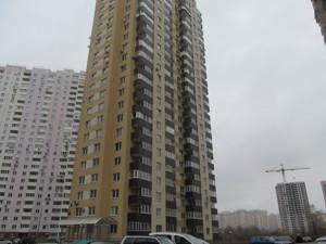 Квартира Урловская, 36а, Киев, C-105873 - Фото 9
