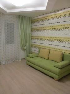 Квартира Ирпенская, 69б, Киев, D-25787 - Фото3
