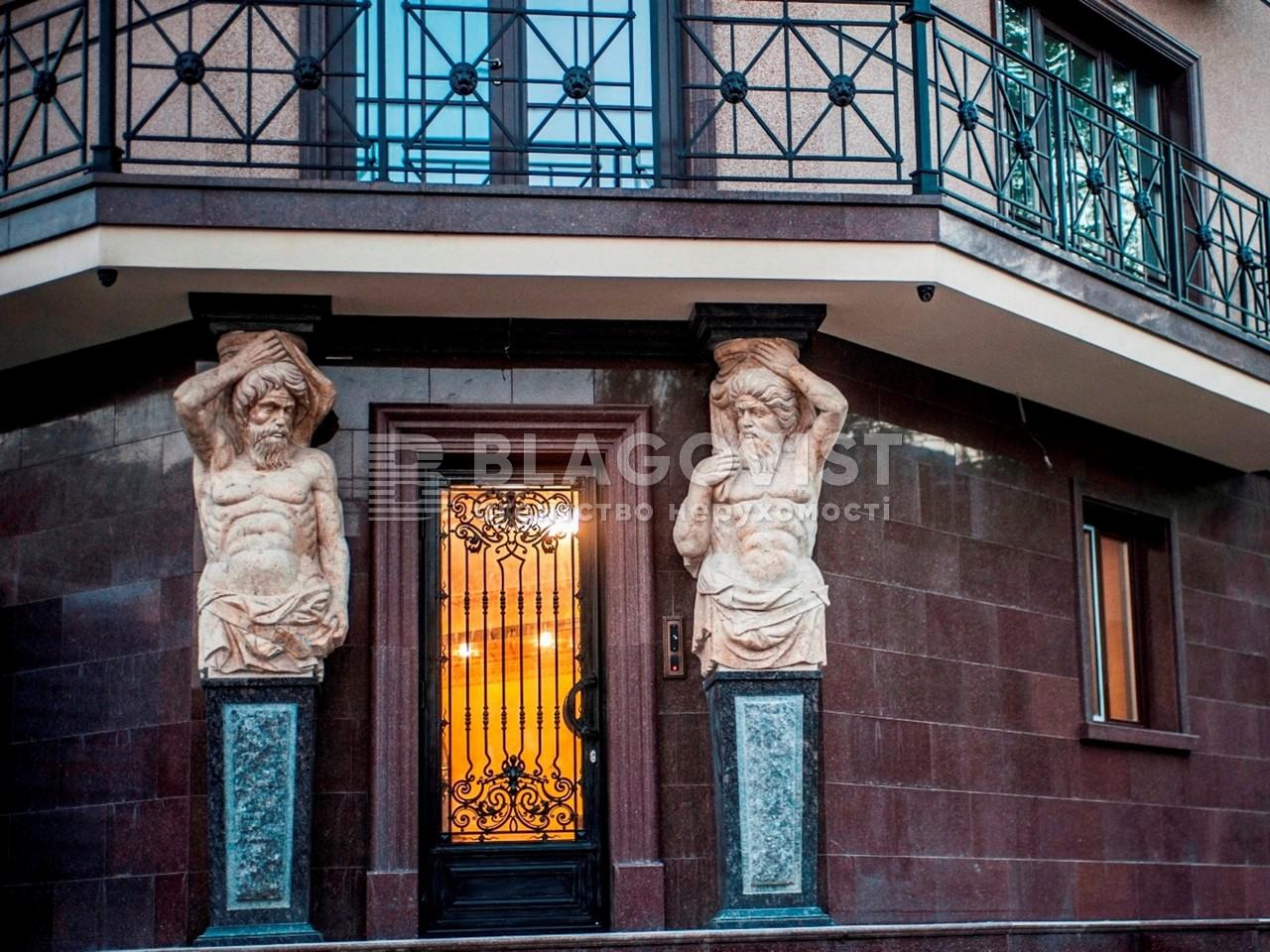 Квартира D-25849, Мичурина, 56/2, Киев - Фото 2