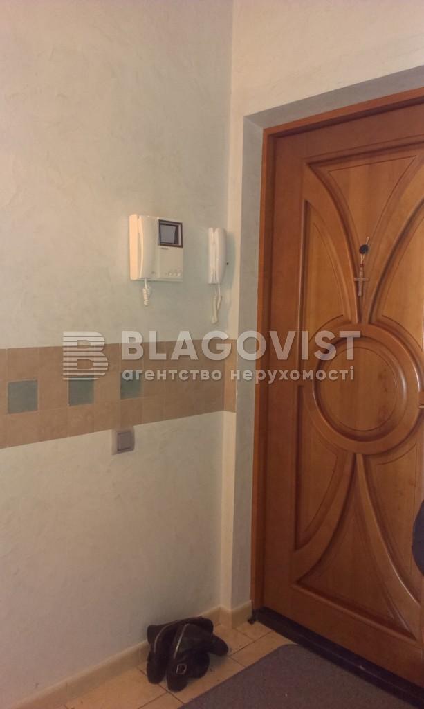Квартира F-29741, Тычины Павла просп., 2, Киев - Фото 15