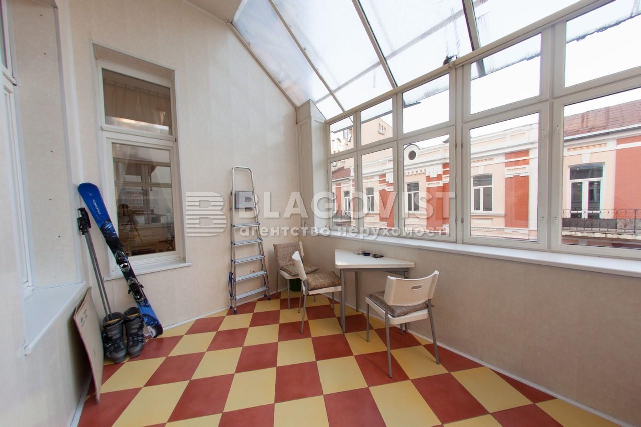 Квартира F-29468, Большая Житомирская, 18а, Киев - Фото 30