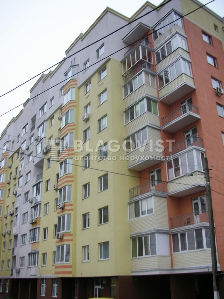 Квартира A-110561, Казацкая, 114, Киев - Фото 4
