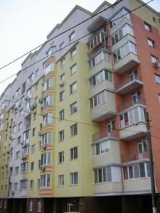 Квартира Козацька, 114, Київ, E-38418 - Фото 15