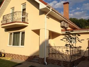 Дом Крюковщина, X-5056 - Фото