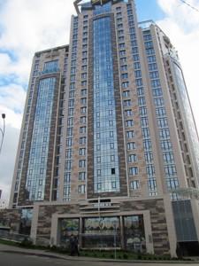 Квартира Іоанна Павла II (Лумумби Патріса), 6/1, Київ, C-103485 - Фото