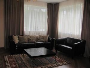 Дом Козин (Конча-Заспа), Z-1288752 - Фото2