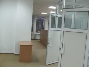Офис, Соломенская пл., Киев, X-5018 - Фото 7