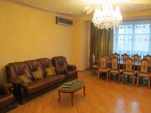 Квартира Коновальця Євгена (Щорса), 32б, Київ, Z-627863 - Фото 6