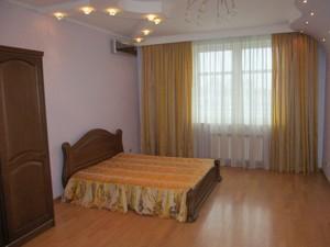 Квартира Коновальца Евгения (Щорса), 32б, Киев, Z-627863 - Фото 7