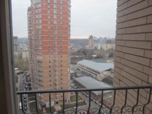 Квартира Коновальця Євгена (Щорса), 32б, Київ, Z-627863 - Фото 15