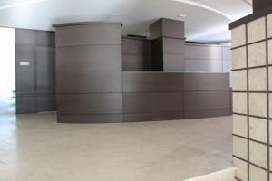 Офис, Студенческая, Киев, H-29736 - Фото 19