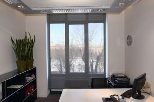 Офис, Студенческая, Киев, H-29736 - Фото 10