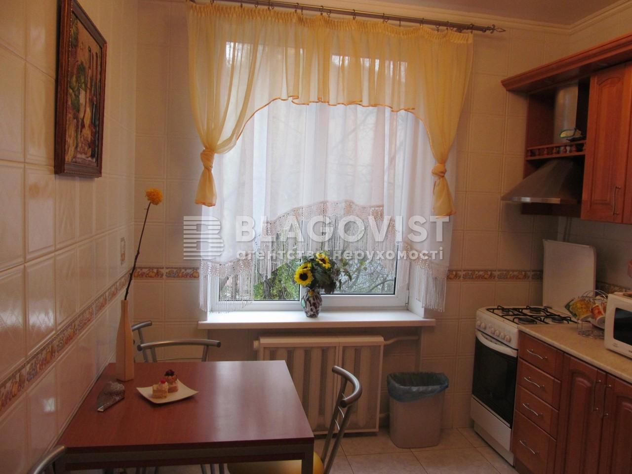 Квартира F-17036, Пушкинская, 2-4/7, Киев - Фото 14