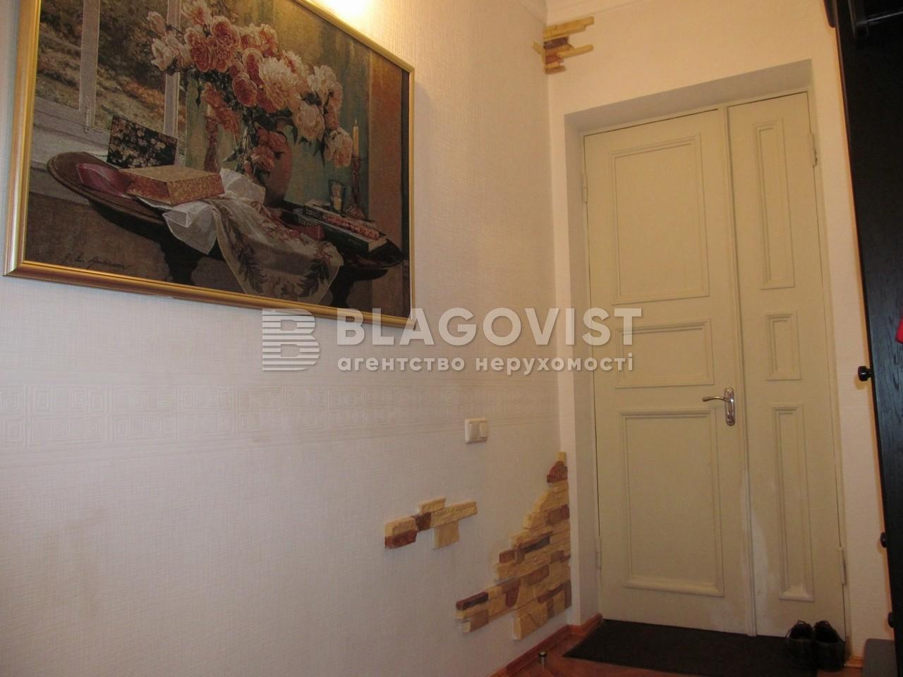 Квартира F-17036, Пушкинская, 2-4/7, Киев - Фото 17
