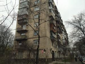 Квартира Белорусская, 23, Киев, D-33000 - Фото 3