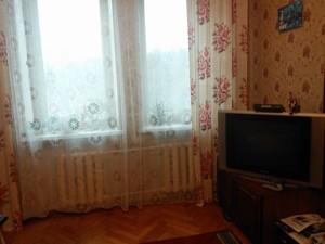 Квартира Винниченко Владимира (Коцюбинского Юрия), 20, Киев, C-81583 - Фото3