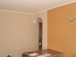 Квартира Оболонський просп., 14б, Київ, X-5144 - Фото3