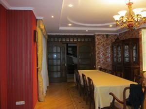 Квартира Дмитриевская, 17а, Киев, M-7533 - Фото 12