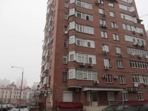 Квартира Дмитриевская, 17а, Киев, M-7533 - Фото 20