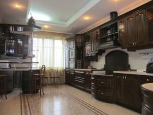 Квартира Дмитриевская, 17а, Киев, M-7533 - Фото 11