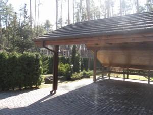 Будинок Плюти (Конча-Заспа), F-24488 - Фото3