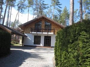 House Pliuty (Koncha-Zaspa), F-24490 - Photo