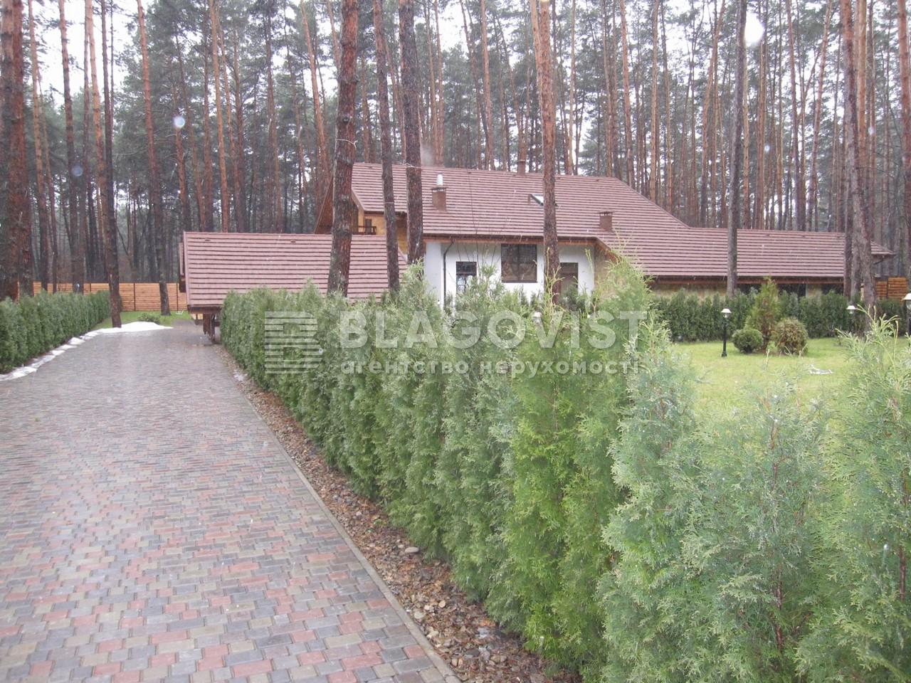 Дом F-24490, Плюты (Конча-Заспа) - Фото 2