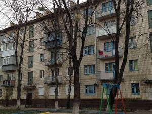 Будинок Запорожця П., Київ, Z-724696 - Фото
