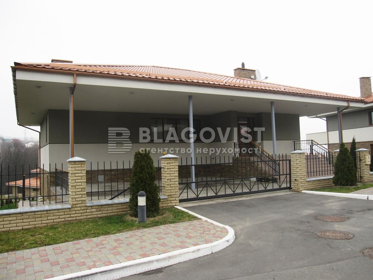 Дом F-22822, Зеленая, Иванковичи - Фото 22