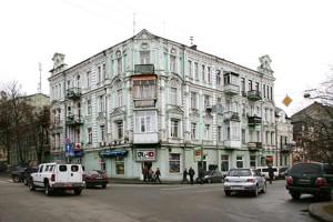 Квартира Ярославов Вал, 37/1, Киев, D-33941 - Фото