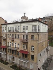 Квартира Дарвіна, 3, Київ, P-1136 - Фото1