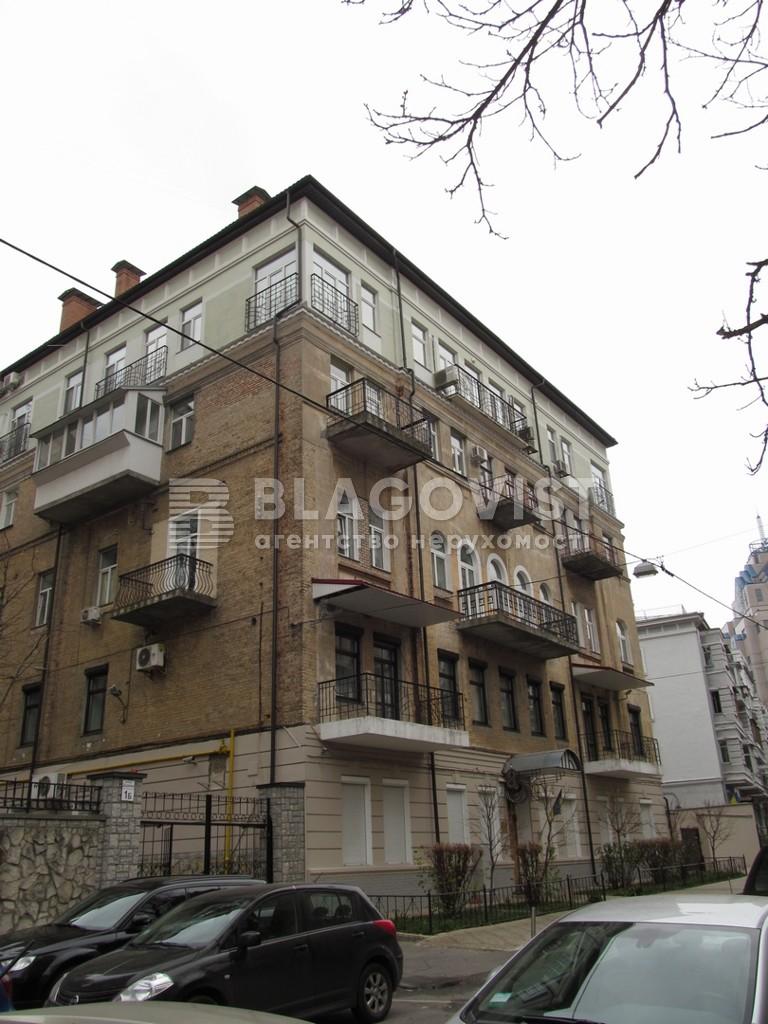 Квартира P-1136, Дарвина, 3, Киев - Фото 3