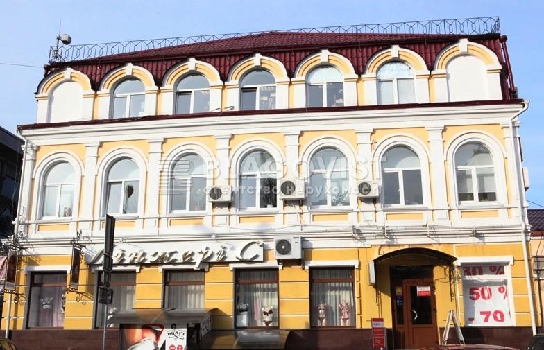 Нежилое помещение, Хорива, Киев, A-112231 - Фото 23
