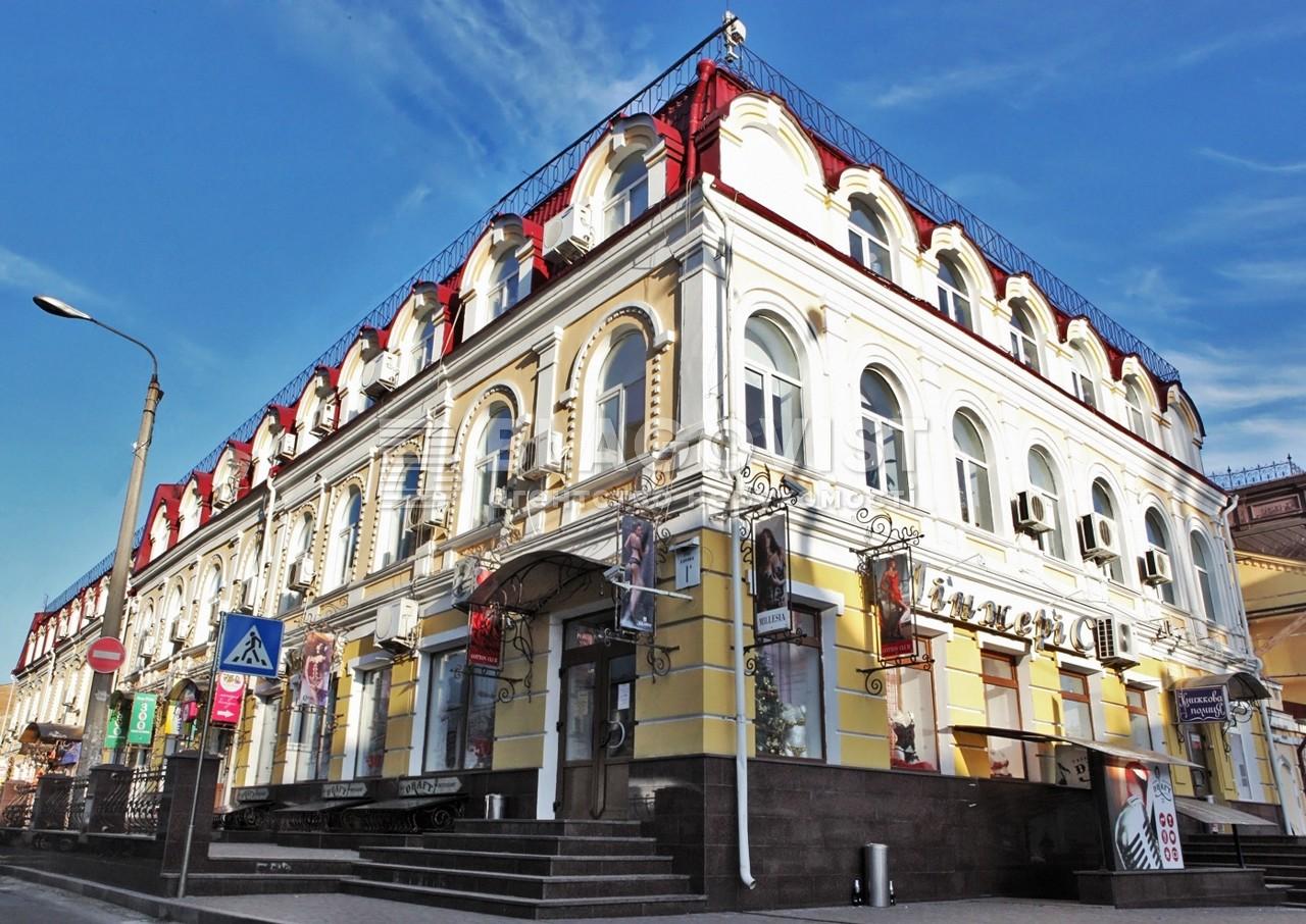 Нежилое помещение, Хорива, Киев, A-112231 - Фото 24
