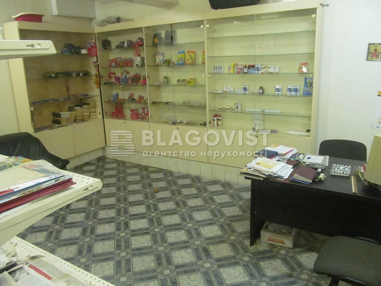 Офис, Тупикова Генерала, Киев, Z-1051423 - Фото 3
