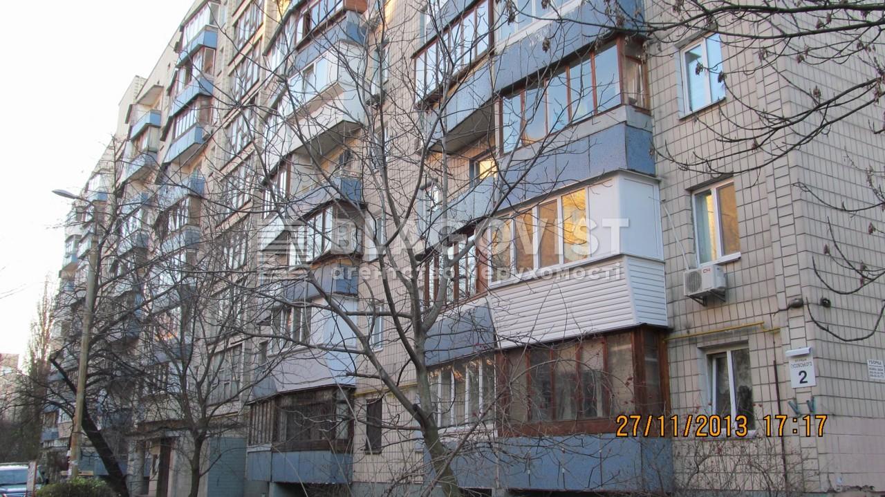 Нежилое помещение, Z-1207352, Гусовского Сергея, Киев - Фото 5