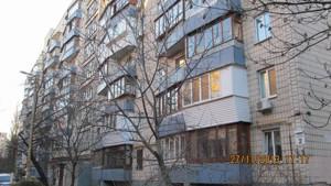 Нежитлове приміщення, Гусовського, Київ, Z-1207352 - Фото 7