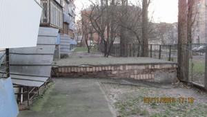 Нежилое помещение, Гусовского Сергея, Киев, Z-1207352 - Фото3