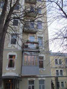 Офіс, М.Житомирська, Київ, R-36866 - Фото1